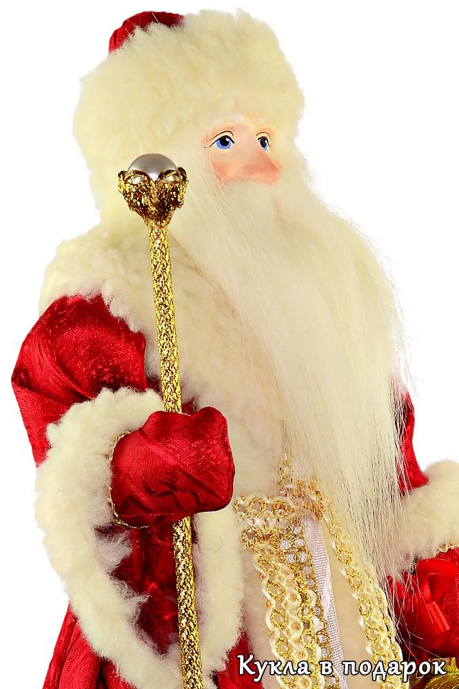 Дед Мороз Красный Нос с волшебным жезлом в руке