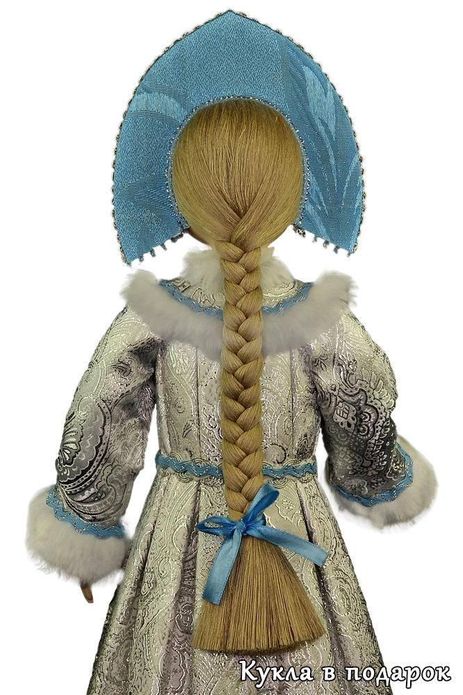 Длинная русская коса фарфоровой Снегурочки