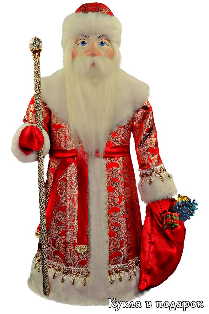 Кукла большой Дед Мороз