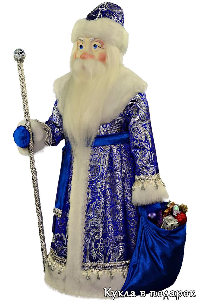Большая кукла Дед Мороз в синем костюме