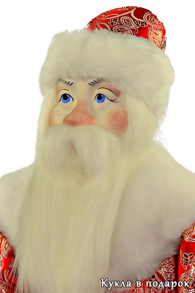 Лицо куклы большой Дед Мороз в подарок