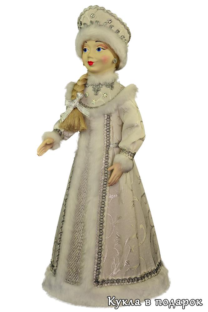 Кукла в подарок Снегурочка в белом наряде