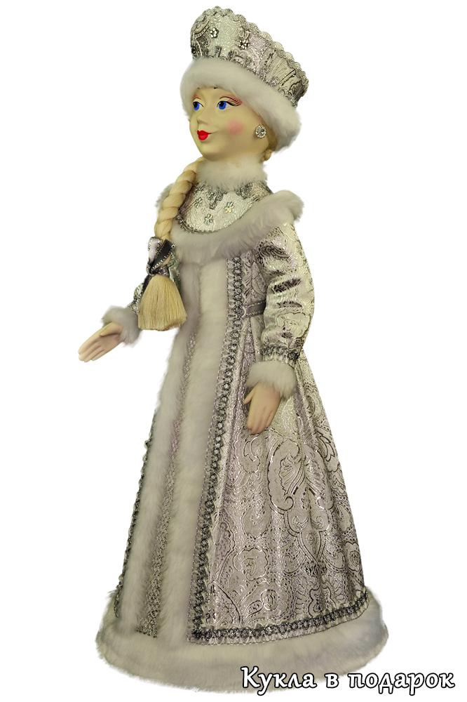 Кукла в подарок Снегурочка в серебристом наряде