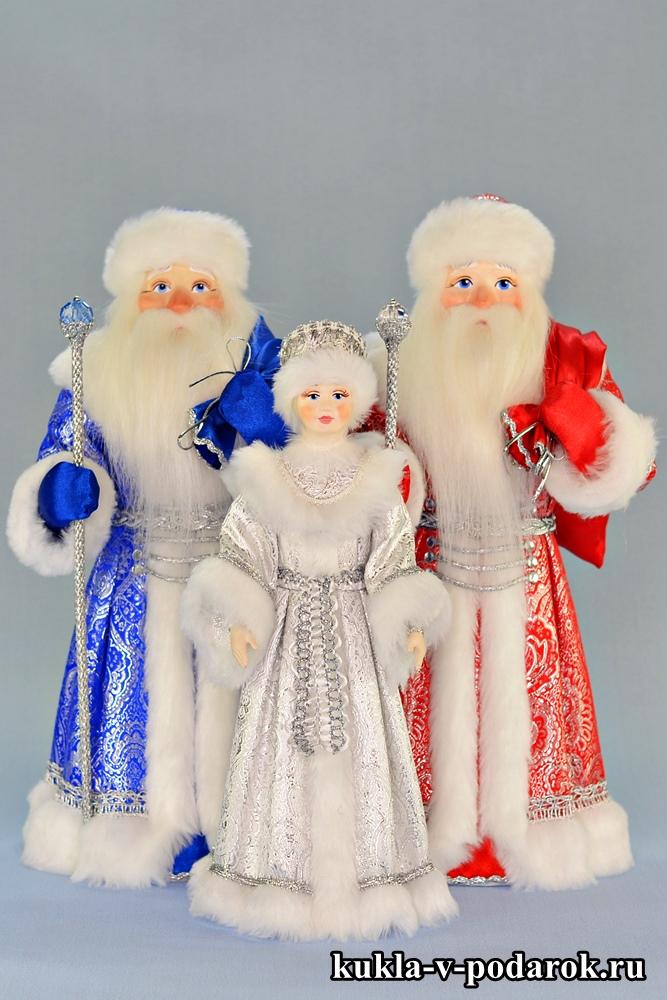 Куклы Снегурочка и Дед Мороз царь Берендей