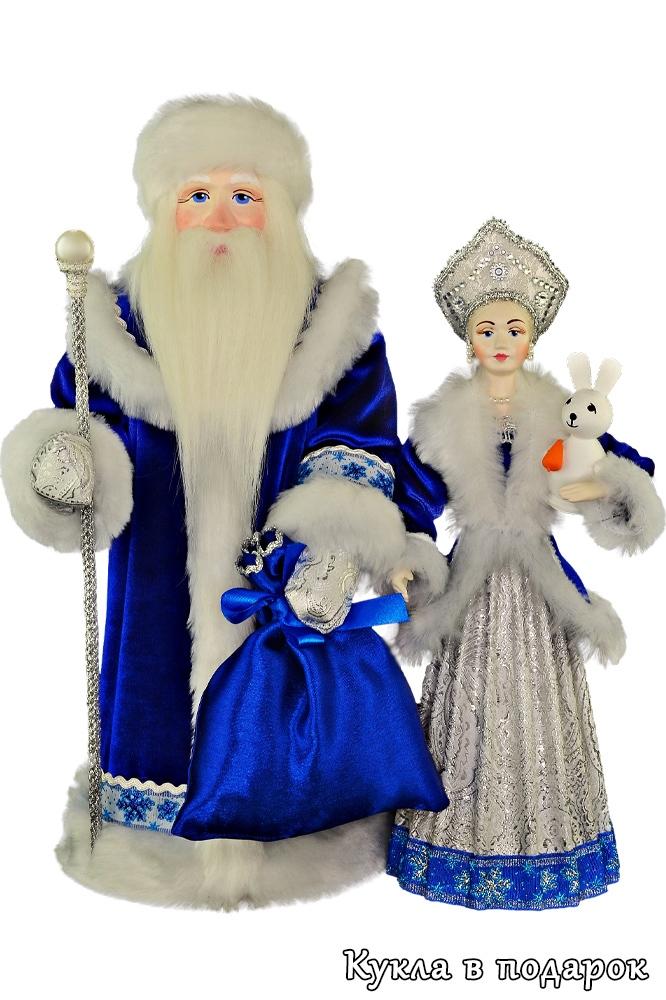 Русские Дед Мороз и Снегурочка игрушки на Новый год