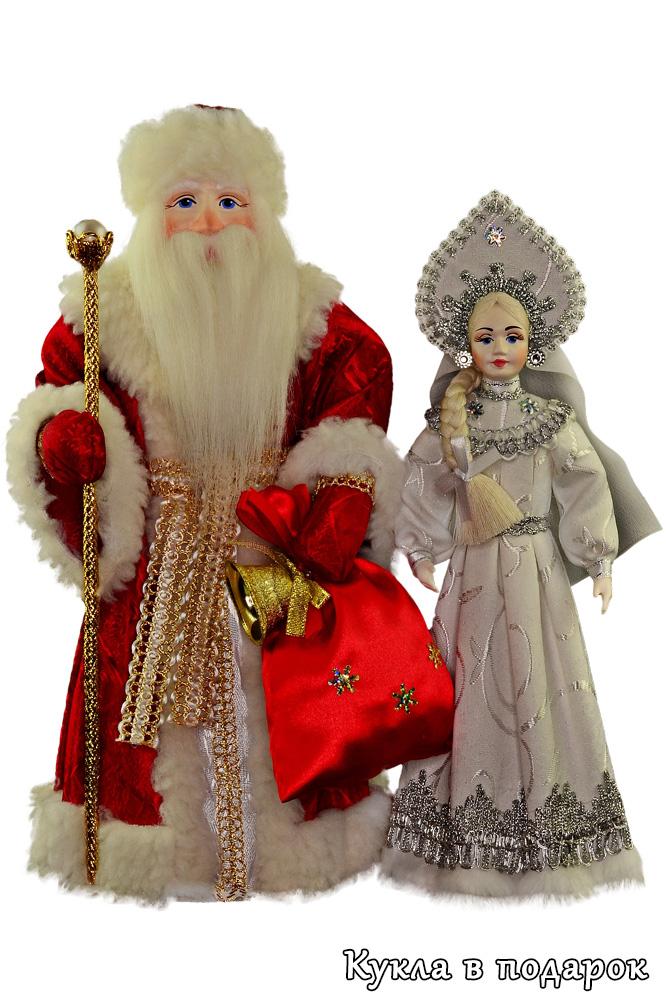 Подарочный набор Дед Мороз Красный нос и Снегурочка