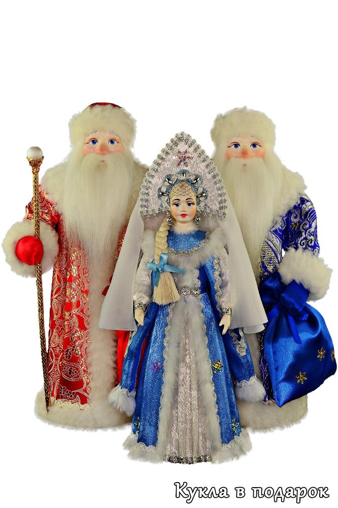 """Авторские куклы Дед Мороз и Снегурочка из интернет-магазина """"Кукла в подарок"""""""