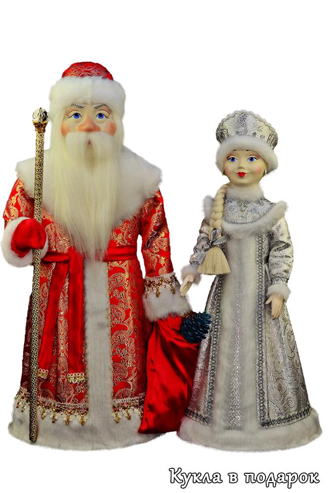 """Дед Мороз и Снегурочка ручная работа, мастерская """"Кукла в подарок"""""""