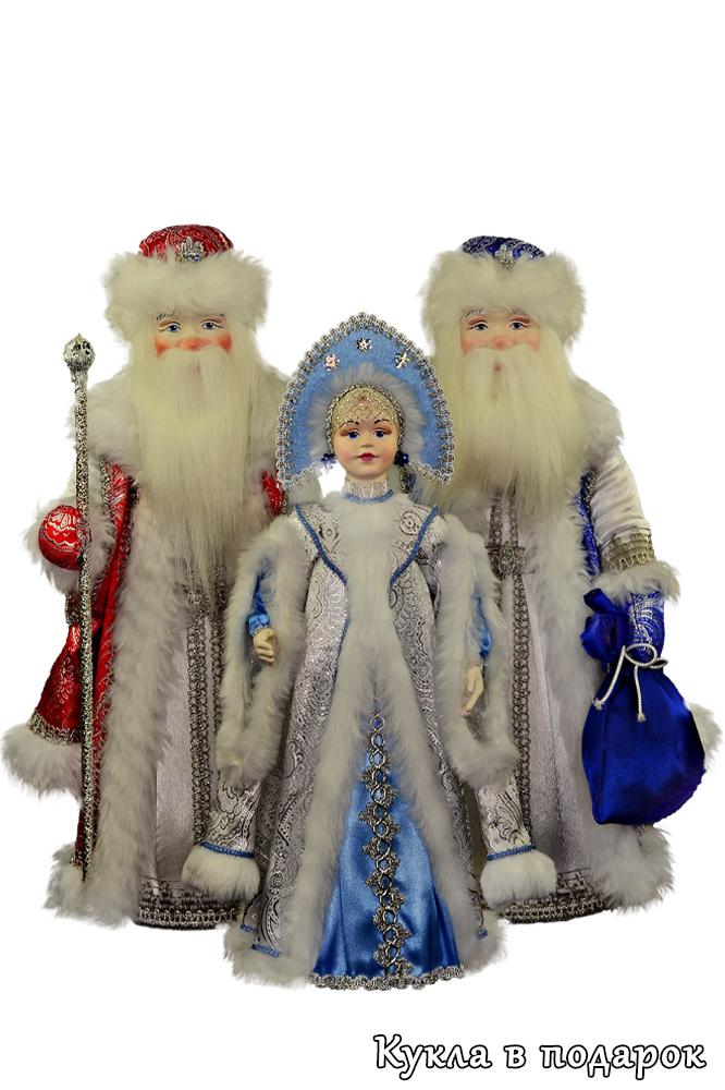 Авторские куклы славянский Дед Мороз и Снегурочка