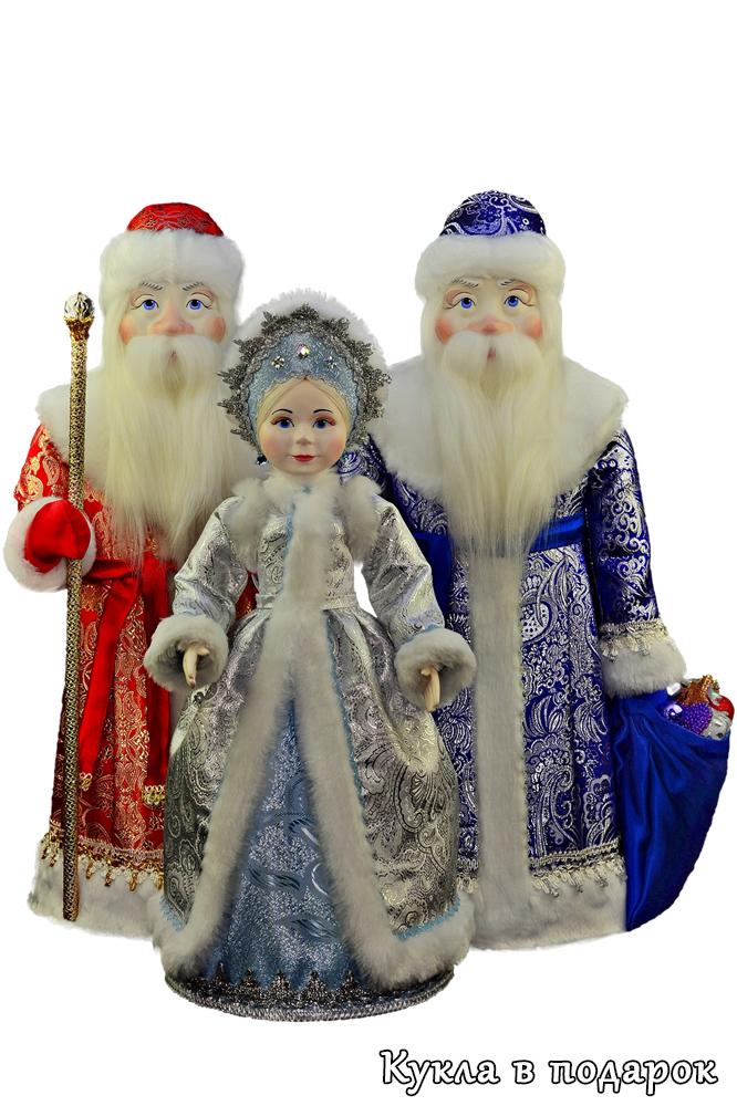 Куклы в подарок на Новый год Дед Мороз и Снегурочка
